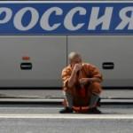 Китай прирастает Сибирью  (Новая Газета)