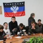 В Мариуполе поймали «министра обороны» Донецкой республики