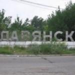 В Славянске осталось не больше 7% населения