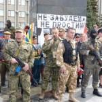 Армия ДНР напала на армию ЛНР