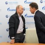 «Газпром» готовится к банкротству?