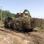Оценка вооружения и тактики военных действий АТО под Славянском 3 июня