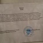 ДНР приказало национализировать ценности со сбитого Боинга