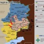 Украинский военный аналитик попросил не нести чушь по поводу окружения украинских подразделений