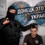 Пойманного стриммера сепаратистов украинский спецназ заставил  сняться в рекламе Украины