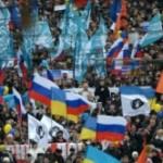 5 августа в Москве пройдет марш солидарности с Украиной