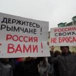 В России передумали финансировать Крым