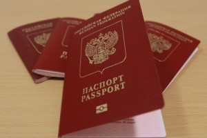 2014-04-08_02_Russia-Passport[1]