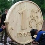 Россия тратит около миллиарда в день на поддержку рубля