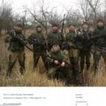 В Донецк вошла десантно-штурмовая бригада из России — задача взять аэропорт