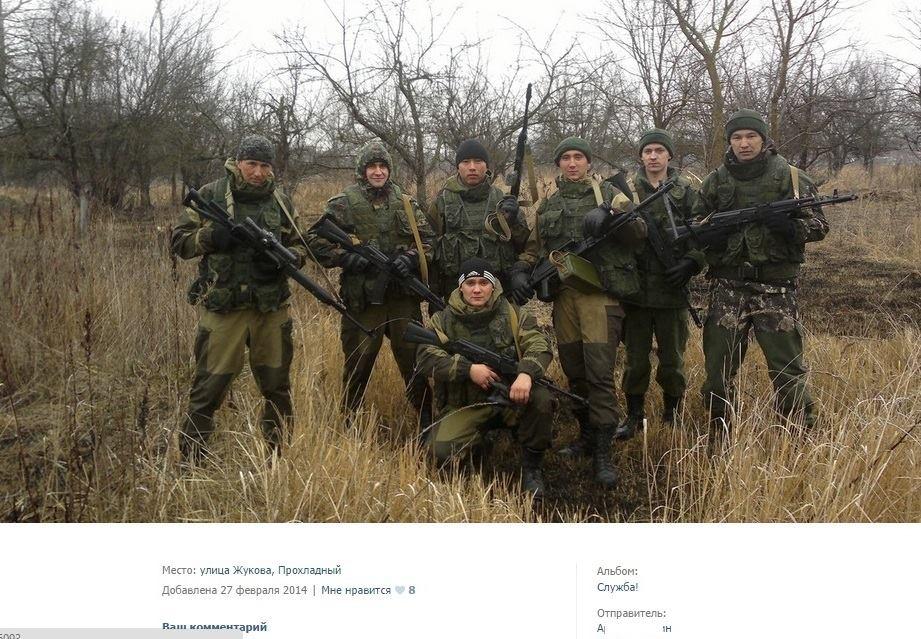 """Путинские марионетки объявили в Севастополе чрезвычайную ситуацию из-за """"Укртелекома"""" - Цензор.НЕТ 8927"""