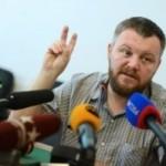 """""""Министр финансов ДНР"""" – мы не нуждаемся в работе текущих банков"""