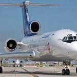Аэропорт Симферополя лишился единственного международного рейса