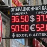Нефть к середине 2015 года обвалит рубль до 50 за доллар — эксперт