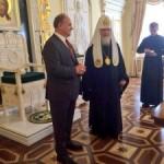 Глава РПЦ наградил главу компартии России высшим церковным орденом