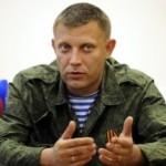 В Конгресс США подан законопроект о признании ДНР/ЛНР иностранными террористами