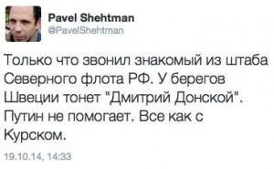 http://rusjev.net/jvrs/wp-content/uploads/2014/10/donnn-300x185.jpg