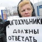 Санкции уже не отменят, ни 2015 ни в 2016 году