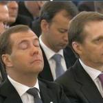 Куда дел Путин 3 000 000 000 000 нефтедолларов?
