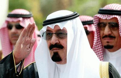 Korol-Saudovskoj-Aravii-Abdulla-ibn-Abdul-Aziz-Al-Saud[1]