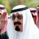 В Эр-Рияде скончался король Саудовской Аравии Абдулла