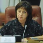 Украина получить большую часть от 17.5 млрд. долларов транша