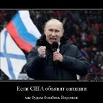 Почему Россия устраивает терракты в Харькове, а не Лос-Анджелесе