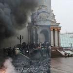 Киев — год назад и сейчас