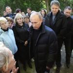 В России может появится город Путин