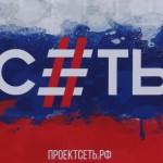 Кремль активно развивает секту «свидетелей Путина» используя программирование психики