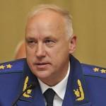 Следственный комитет РФ завел дело на американского бригадного генерала