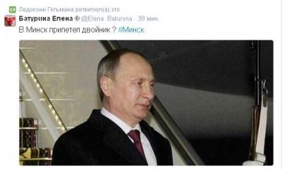"""Лидеры стран """"нормандского формата"""" готовят совместную декларацию о необходимости выполнения минских договоренностей, - """"Интерфакс-Украина"""" - Цензор.НЕТ 8252"""