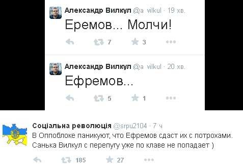 Ефремов заявил, что ГПУ предъявила ему подозрение в разжигании межнациональной розни: новая мера пресечения будет избрана сегодня - Цензор.НЕТ 251