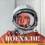 Без украинских запчастей Россия не сможет летать в космос