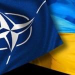 НАТО отдаст Украине деньги, предназначенные для России