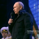 Люди Медведева атакуют Путина и его Империю