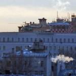 В Центре Москвы приземлился вертолет президентской спецсвязи  — еще один в Кремле (видео)