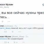 Готовится важное заявление администрации президента Путина — источник