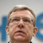 Потери России от аннексии Крыма оценили в 200 млрд долларов – Кудрин