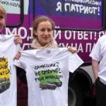 Россия хочет маленькую победоносную ядерную войну