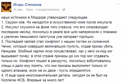 Из оккупированных территорий Донецкой области выехало более миллиона жителей, - ОГА - Цензор.НЕТ 9544