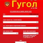 Михалков и Рогозин будут создавать «русский патриотический Интернет»