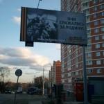Ветеранов России поздравили от имени… экипажа немецкого бомбардировщика