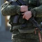 В Москве придумали план возвращения Крыма