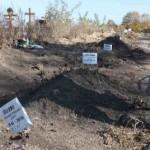 На Украине нашли свою смерть более 14600 боевиков — Рычкова