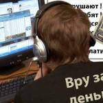 Кремлеботы Ольгино ощущают сильную усталость от «работы»