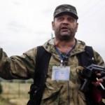 """Россия выдает обломки сбитого """"Боинга"""" за украинский штурмовик"""
