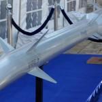 ПРО Израиля пополнит система «Волшебная палочка»