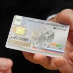 В России внезапно обвалилась вся национальная система платежных карт