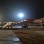 Саудовская Аравия не пустила в Йемен российский самолет